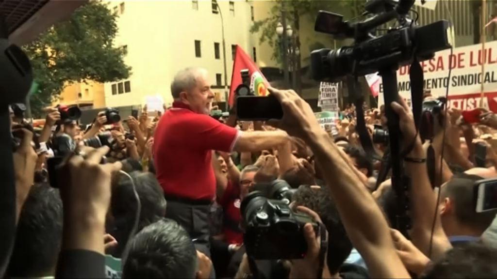 巴西前總統盧拉被指涉貪 仍獲民眾支持
