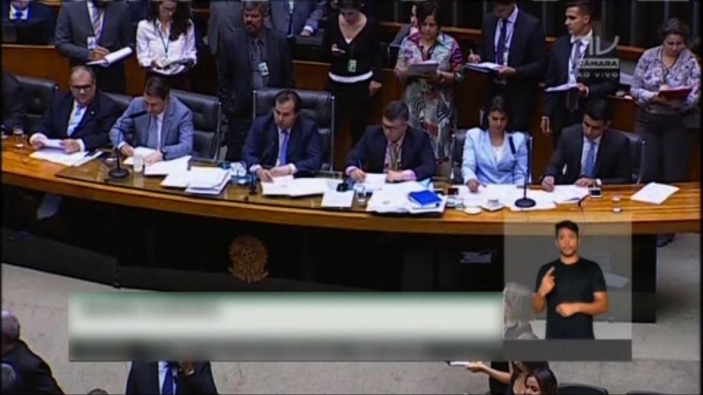 巴西國會否決調查總統特梅爾