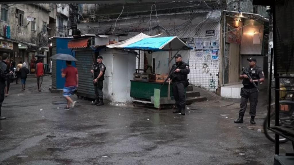 巴西當局徹查西班牙女遊客貧民區遭警射殺案
