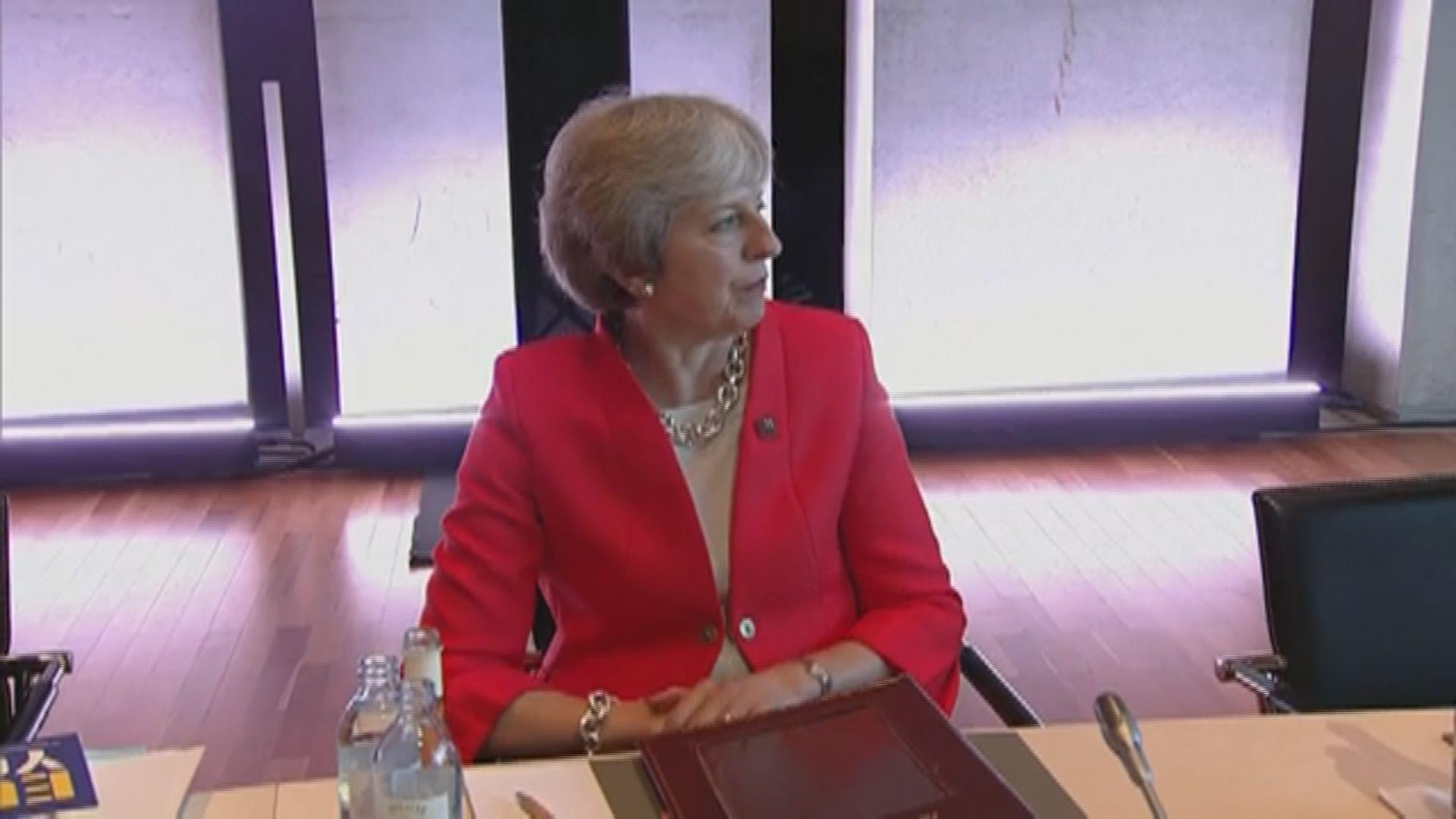 文翠珊脫歐方案難獲國會通過