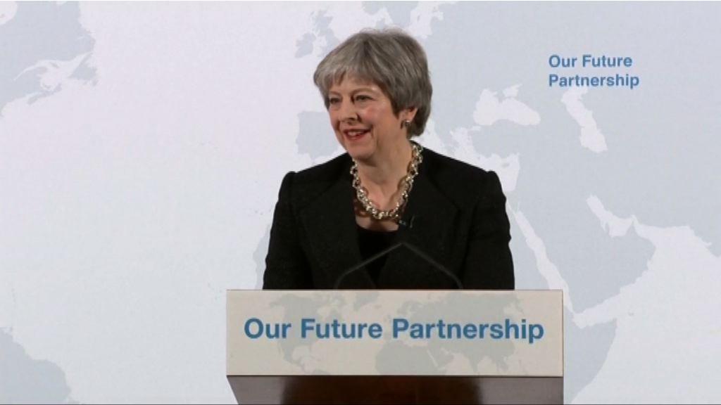 文翠珊稱脫歐協議須保障民眾飯碗
