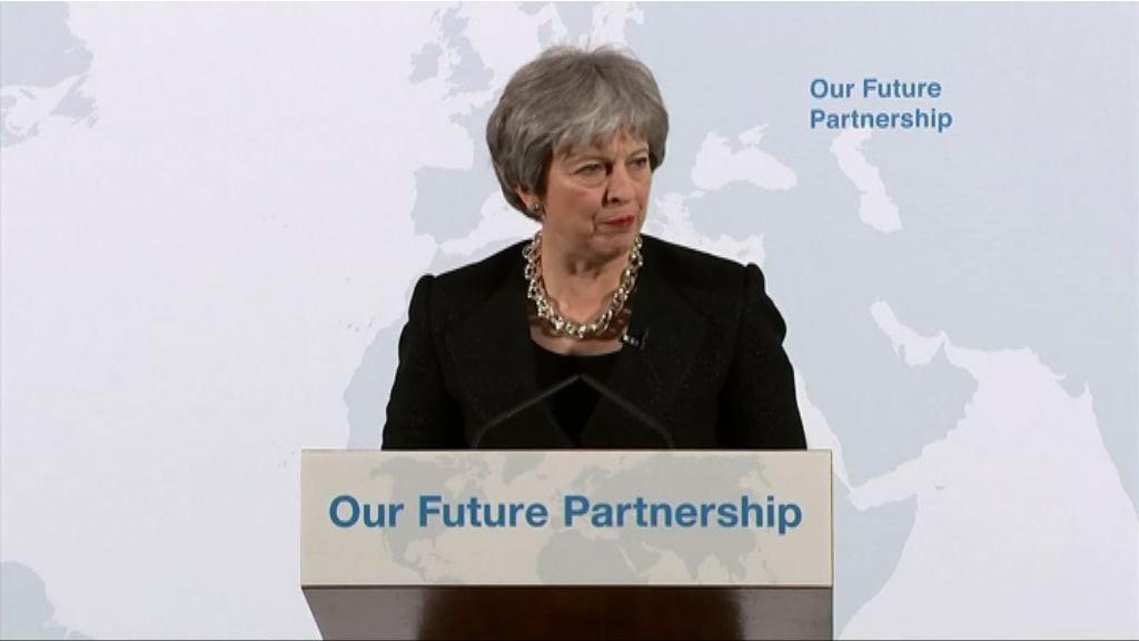 文翠珊與歐盟建立持久關係