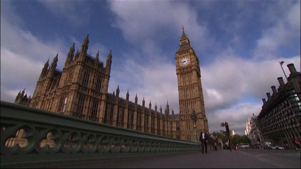 【態度軟化】英脫歐終極方案交國會表決 鎊曾急升2.8%