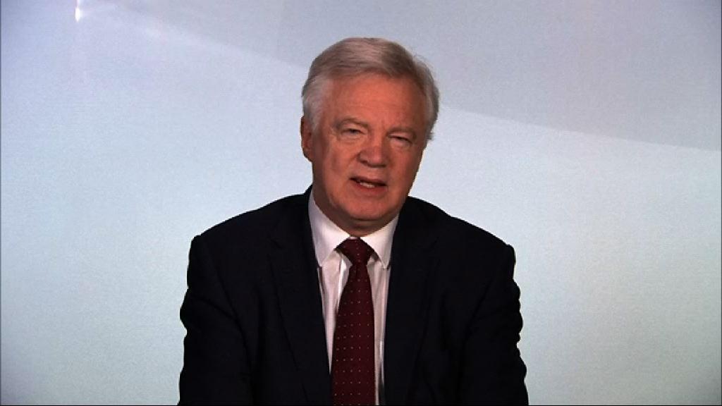 英大臣首認北愛有權脫英重投歐盟