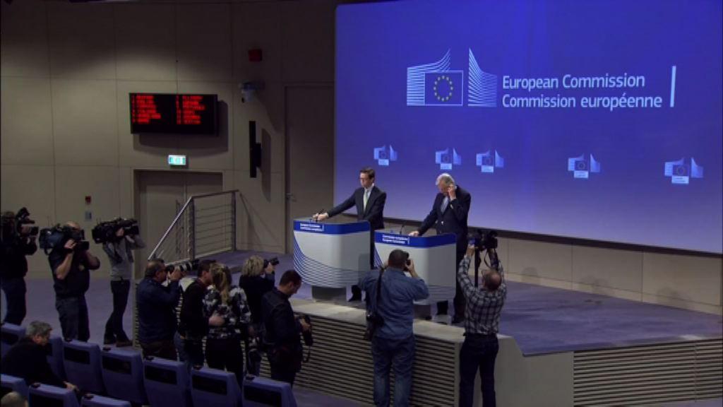 歐盟對文翠珊演說持保留態度