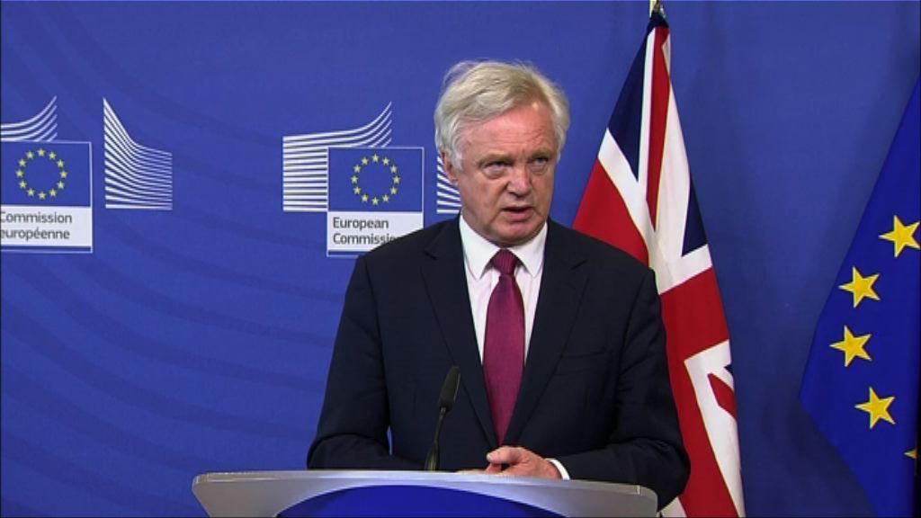 【英脫歐談判】戴德偉:望與歐盟達成深入特殊關係