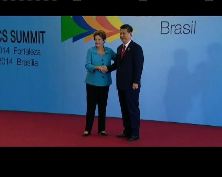 習近平巴西出席金磚五國峰會
