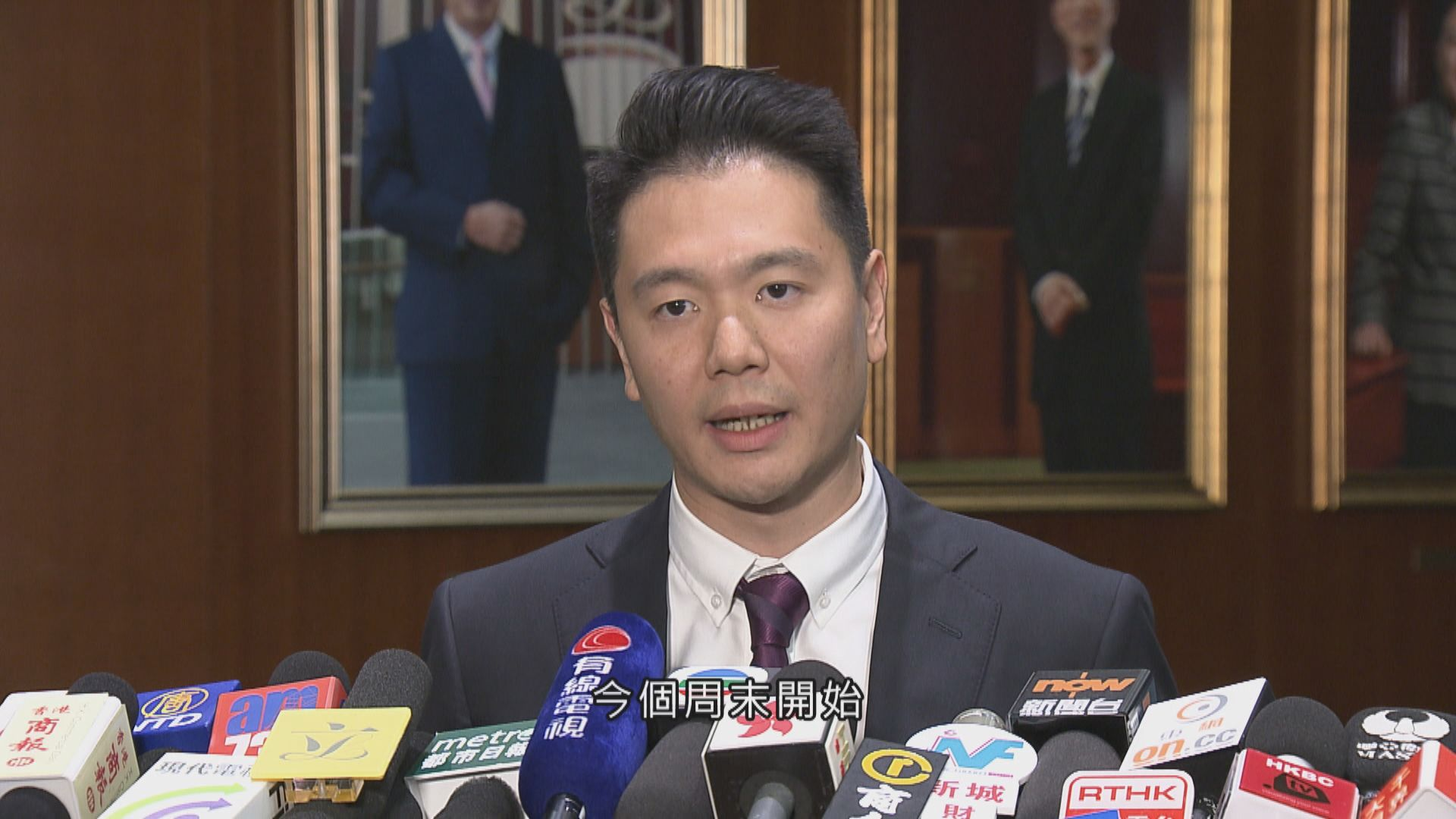周浩鼎:政府周六起推新措施分流東涌旅客