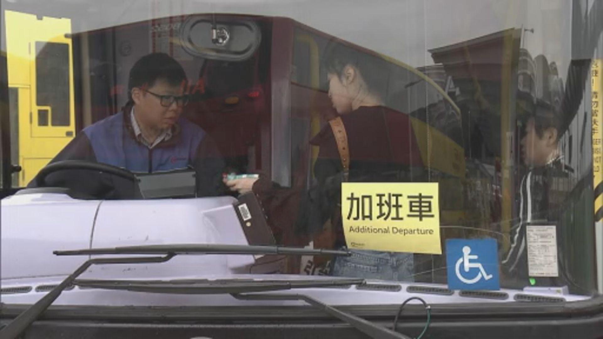 巴士公司增班次疏導大橋口岸旅客