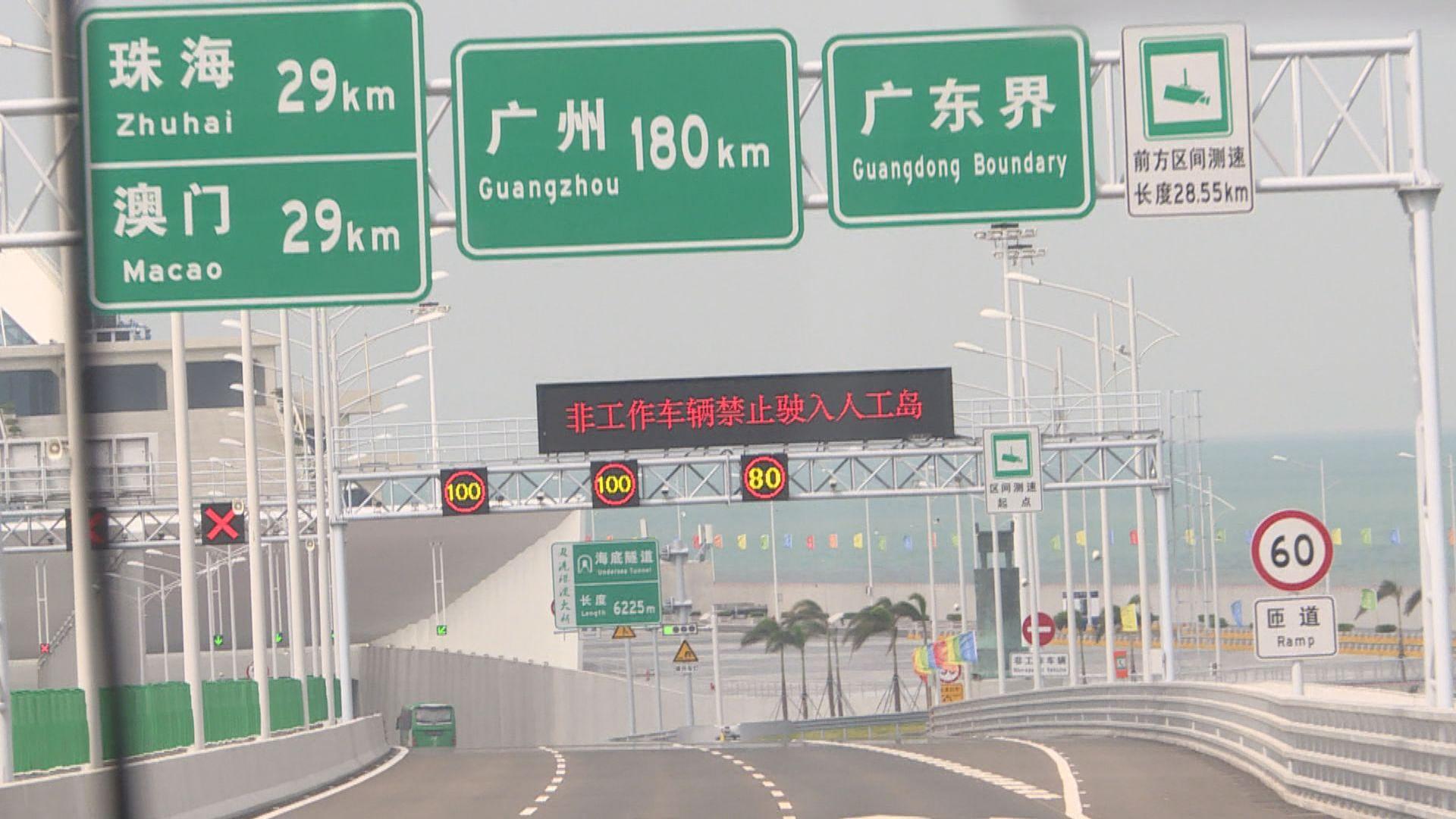 保安局:內地政府對港珠澳大橋東人工島有司法管轄權