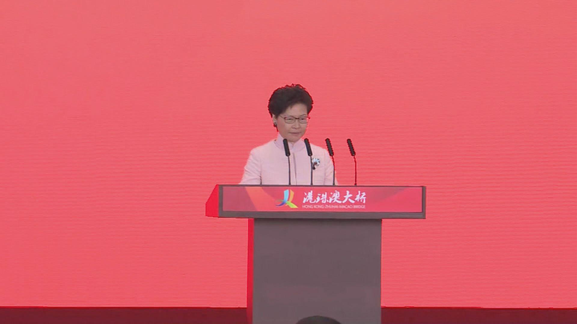 林鄭:港珠澳大橋讓香港融入國家發展大局