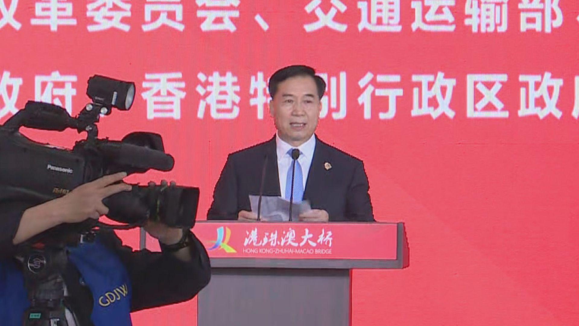 李希:港珠澳大橋開通促進大灣區發展