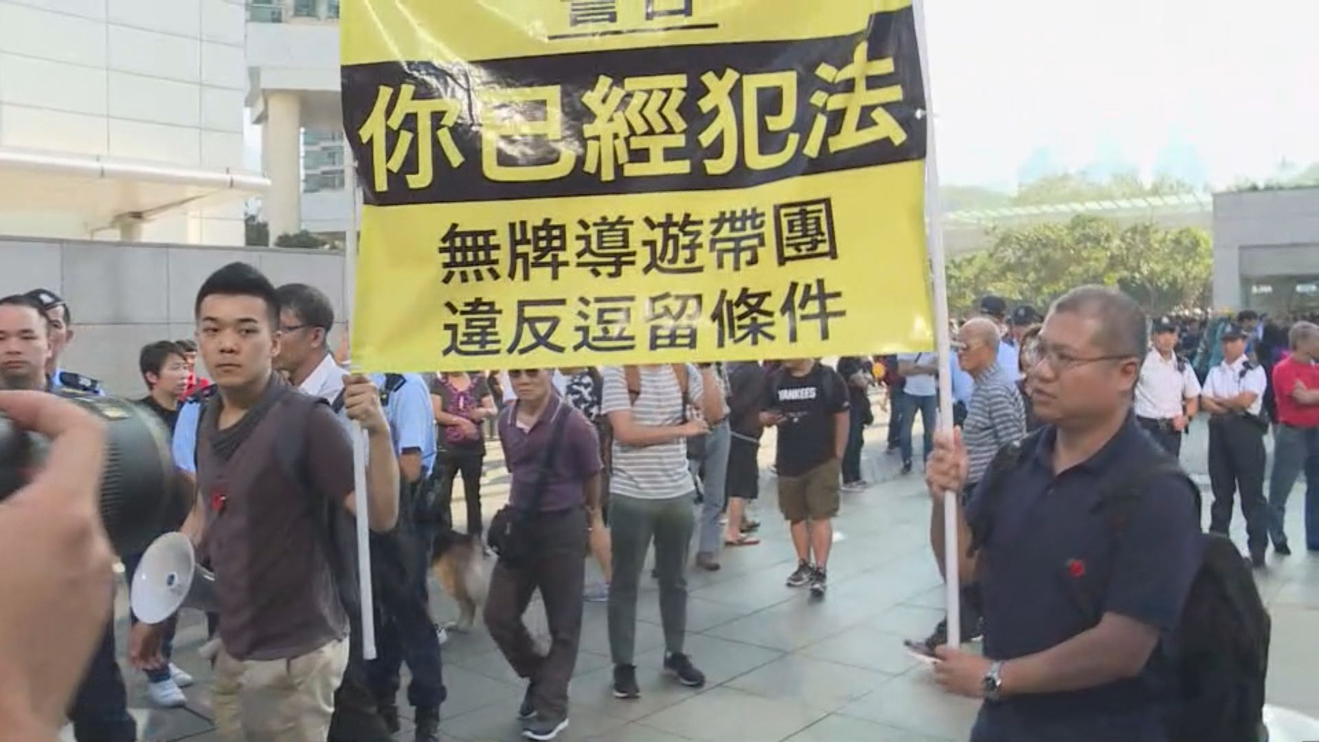 有團體東涌發起集會抗議旅客影響居民生活