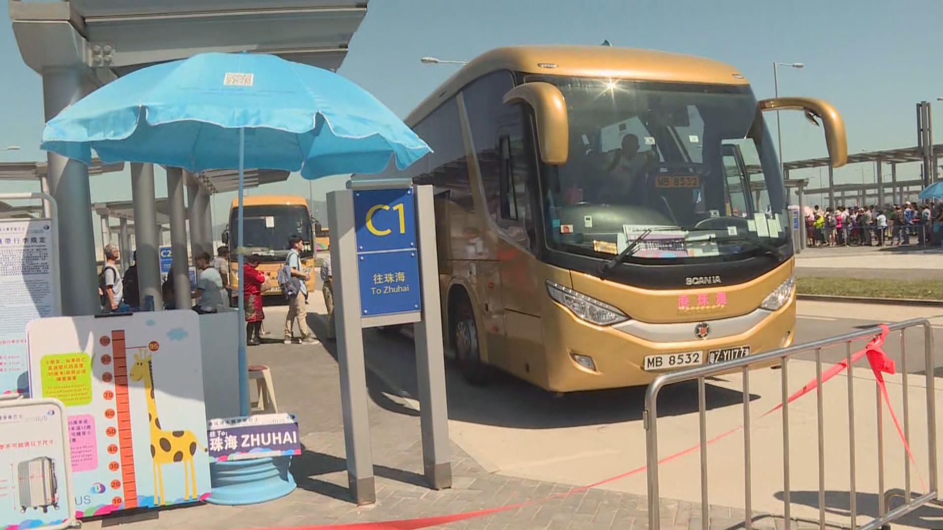 金巴來往港澳路線周一起暫停營運