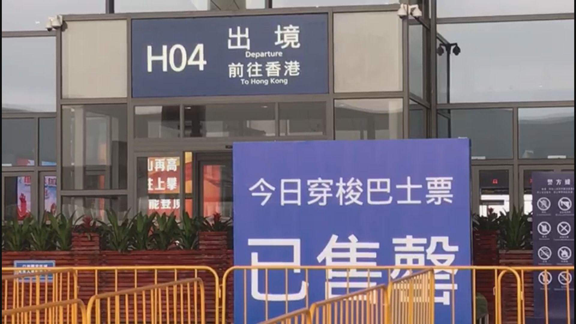 珠海口岸豎告示提醒旅客金巴車票預售新安排