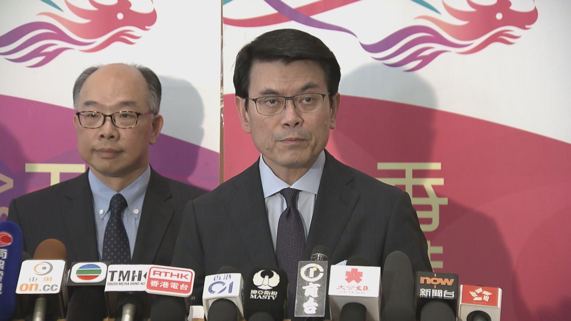 邱騰華:若接內地違規旅行團投訴會依法跟進