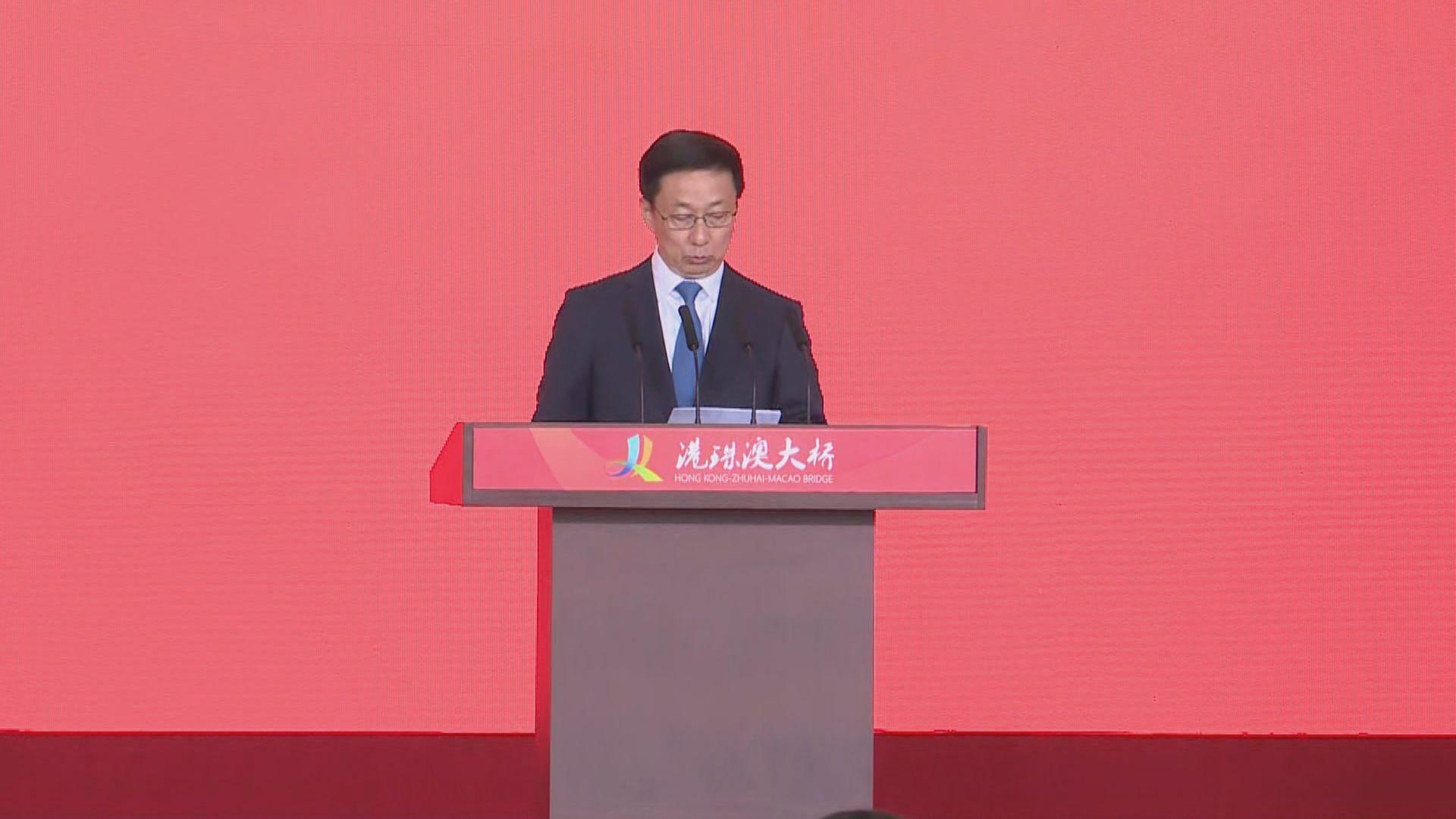 韓正:港珠澳大橋開通標誌中國成橋樑強國