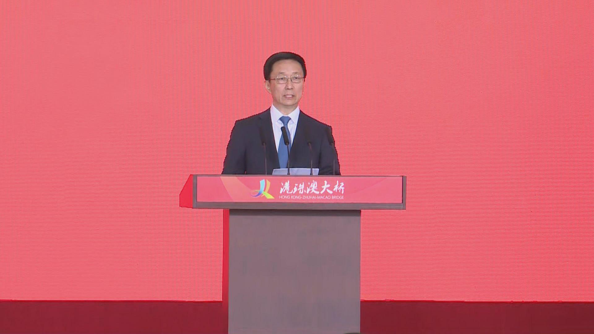 韓正:習近平出席典禮體現中央對大橋的重視
