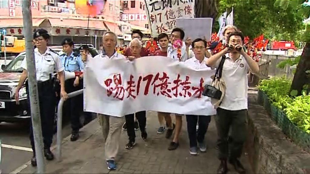 團體遊行反對元朗建17億元行人天橋