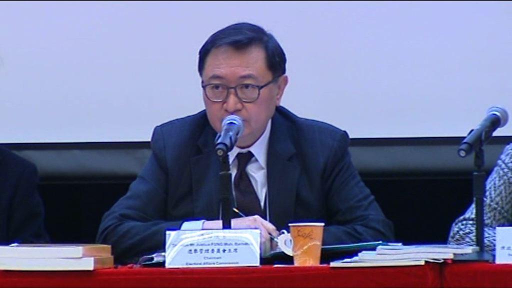 馮驊重申參選資格由選舉主任獨立處理