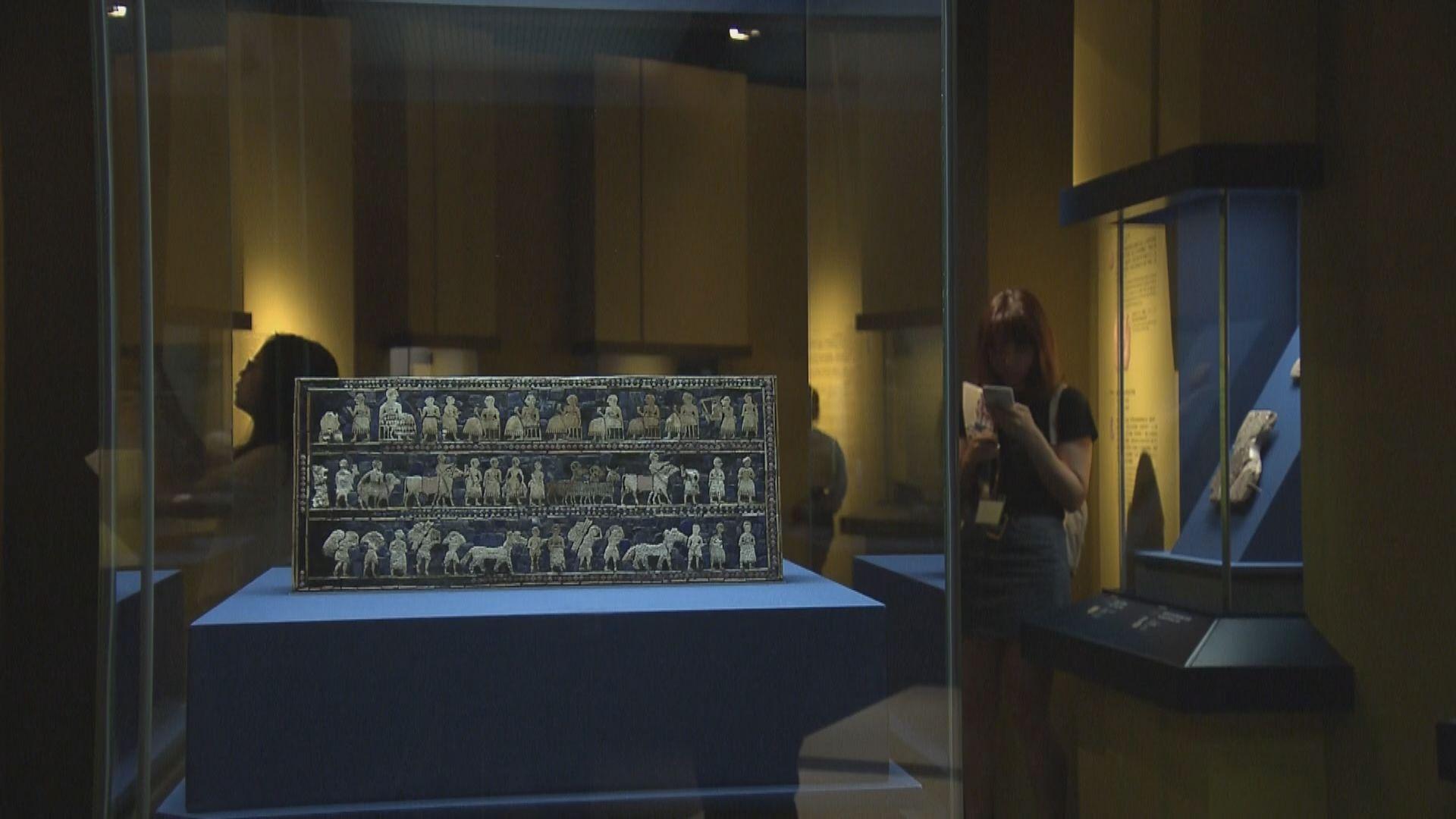 【好去處】百物看世界展覽於文化博物館舉行