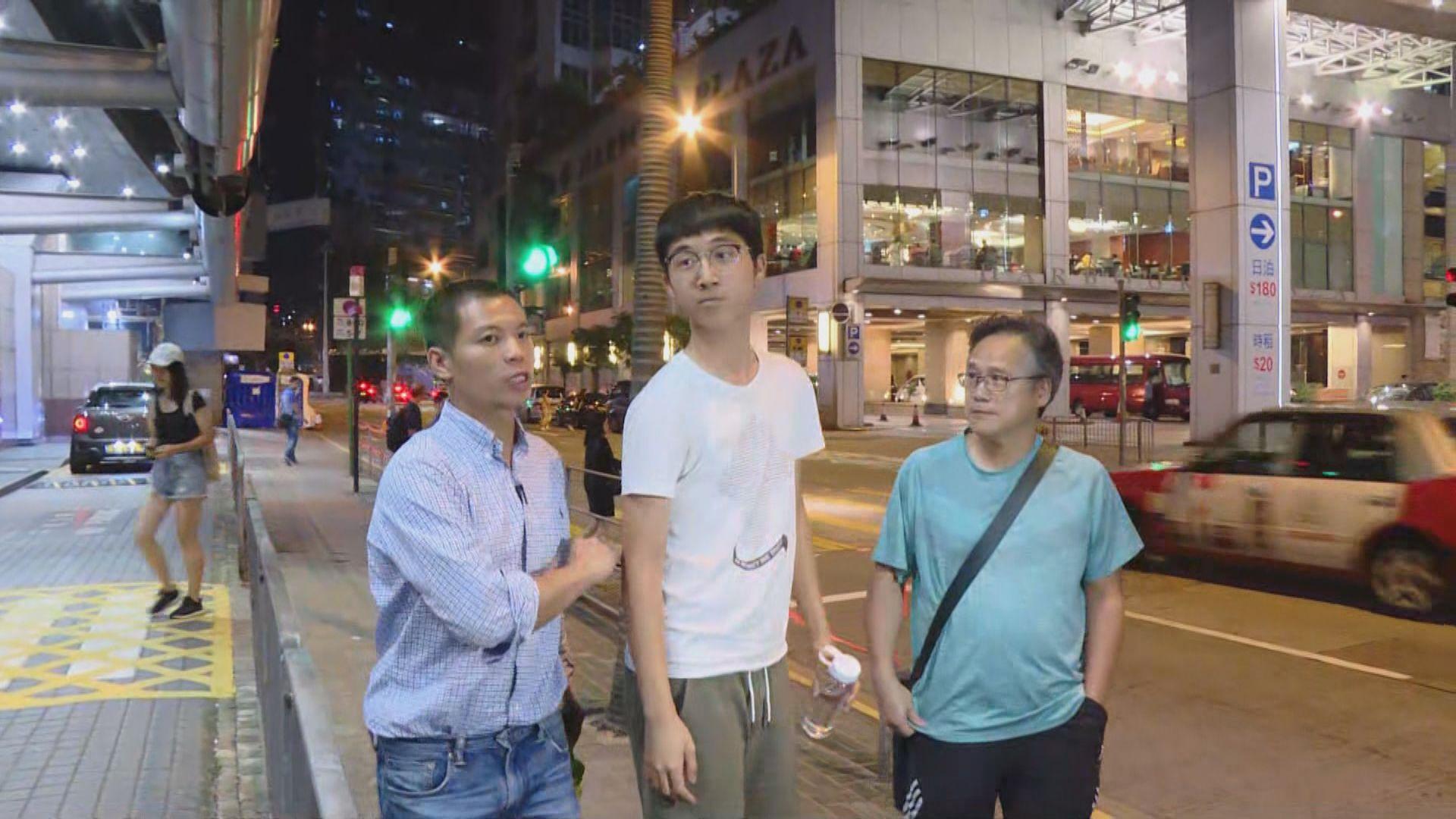 被捕浸大學生記者晚上獲准保釋
