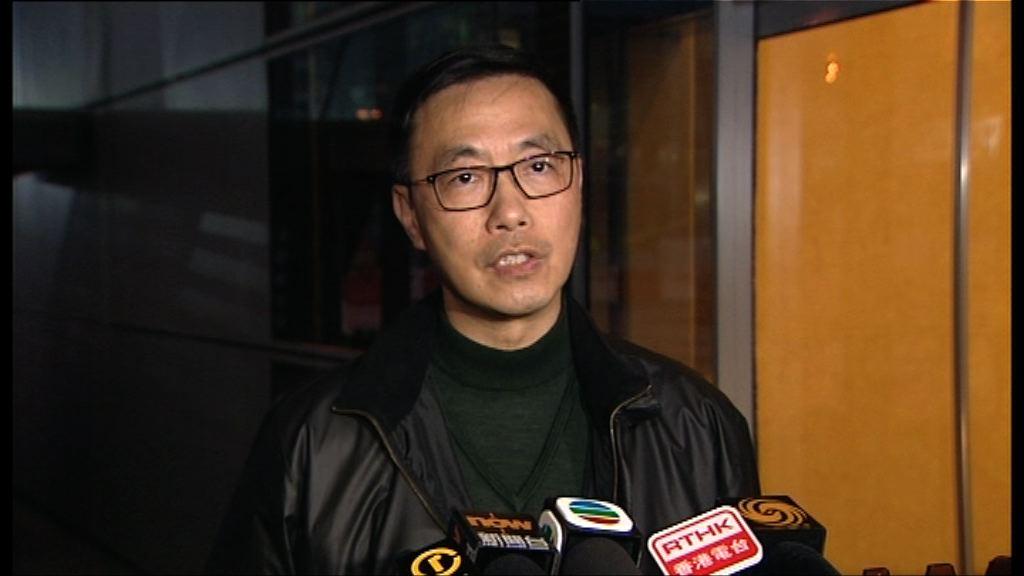 學生出席紀律聆訊 楊潤雄:尊重浸大決定