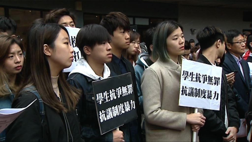 浸大學生會集會遊行抗議校方無理打壓
