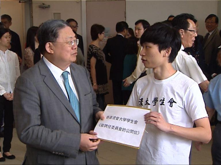 錢大康:學生也有權選校長