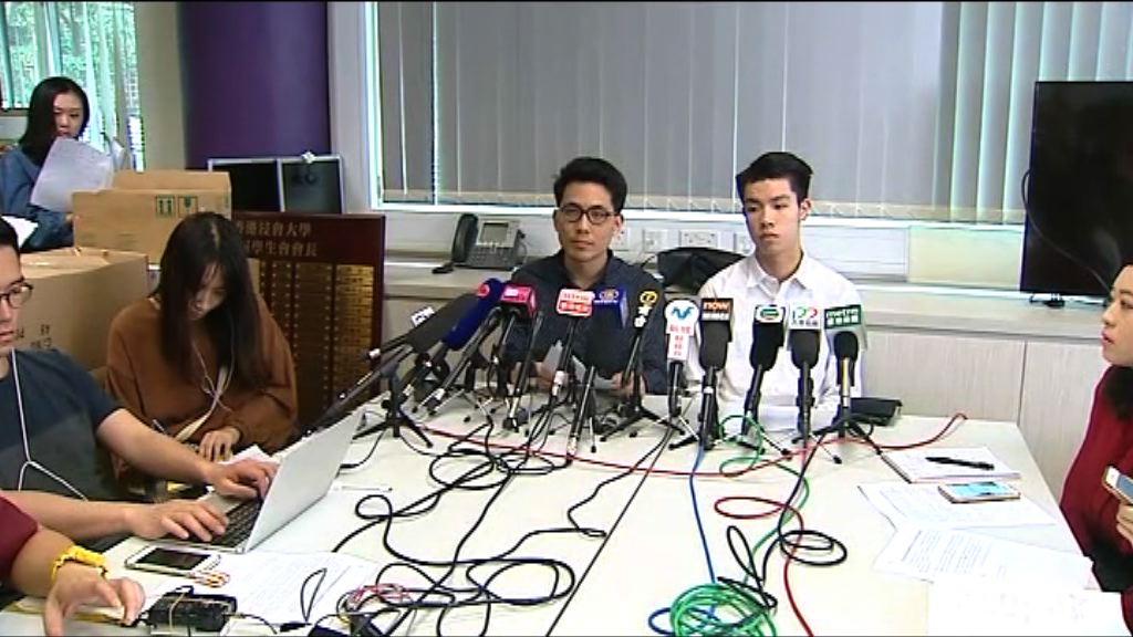 浸大學生佔領語文中心 兩學生表明上訴