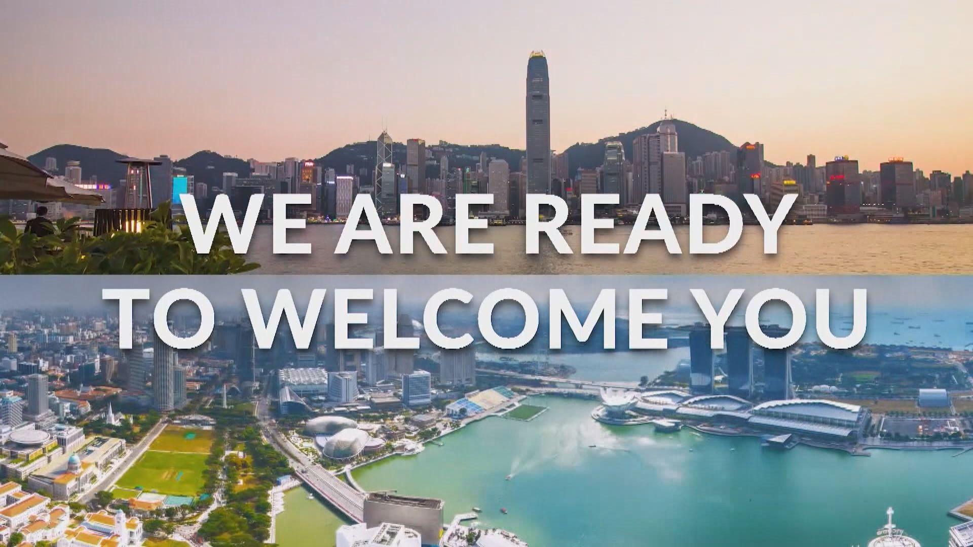星港旅遊氣泡延遲兩周 邱騰華:希望減低對旅客影響
