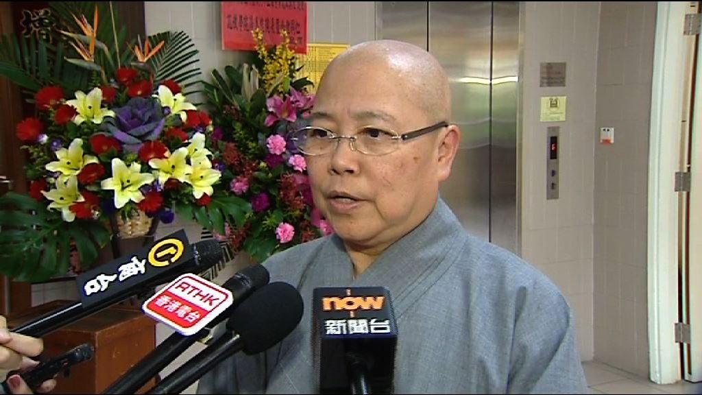 佛教界選委指仍未決定提名意向