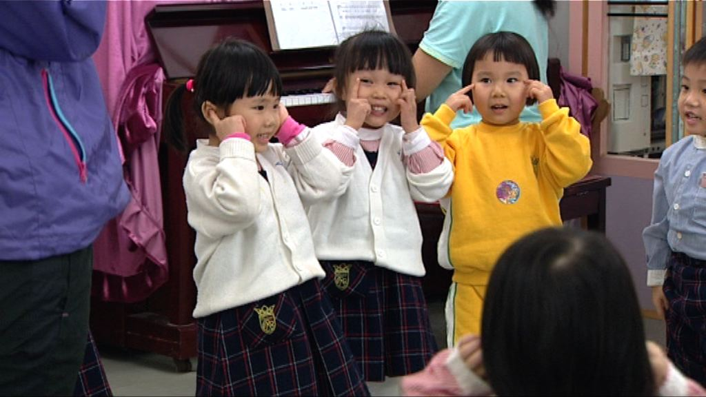 預算案逾六億資助小學幼稚園聘社工