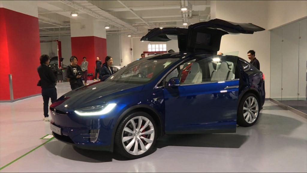 車價20萬以上電動車需繳首次登記稅