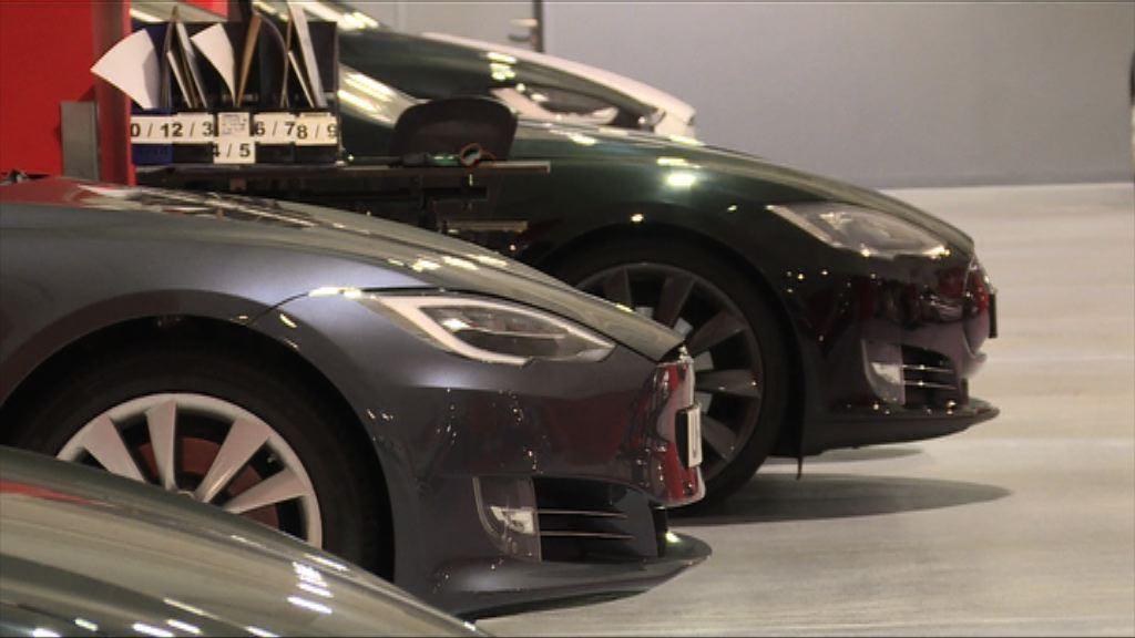 商會預計電動車銷量會受影響