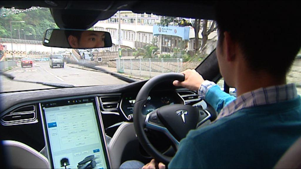 政府強調將繼續推廣電動車