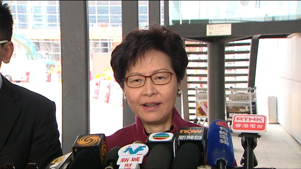 林鄭月娥:預算案做到以民為本