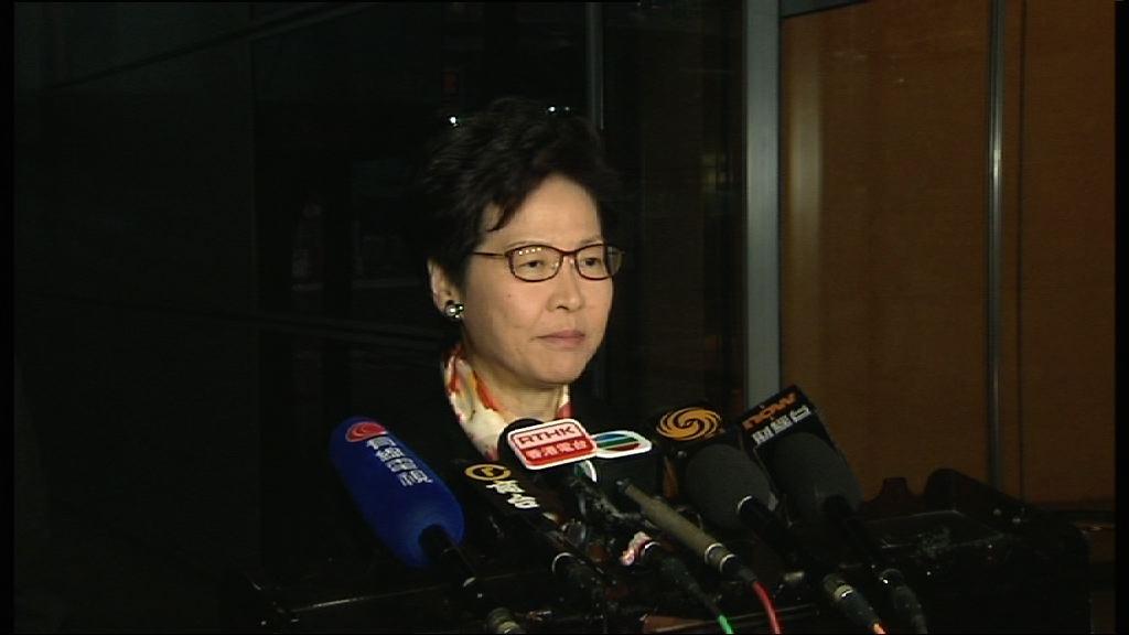 林鄭將於施政報告具體交代預算案政策及措施