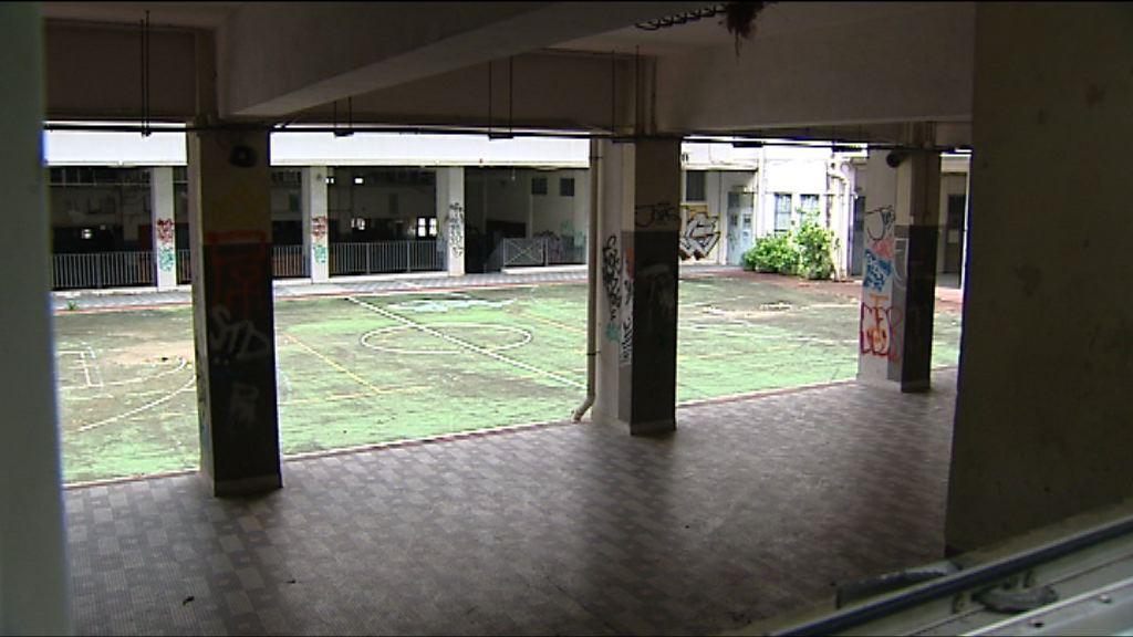 預算案預留10億復修空置用地或校舍