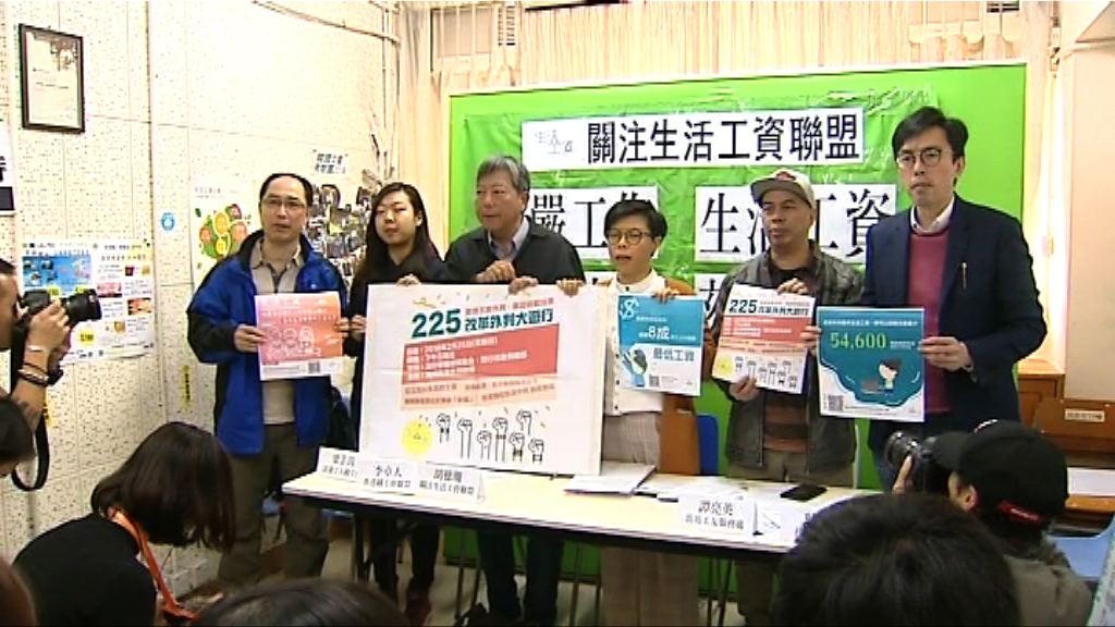 勞工團體促預算案撥款改善外判制度