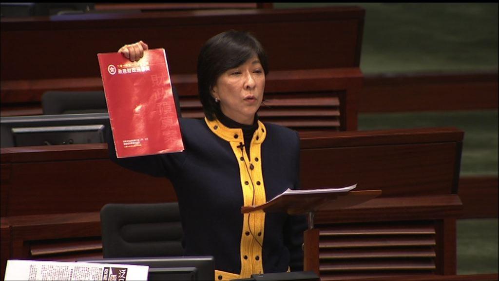 蔣麗芸批評預算案只顧政治化妝