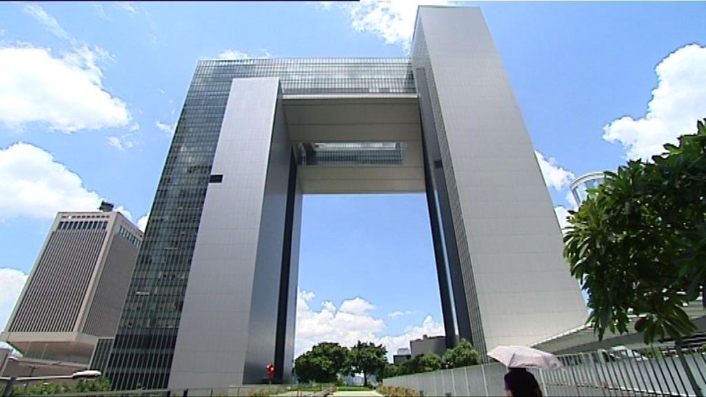 會計師公會及畢馬威料政府財政儲備創新高