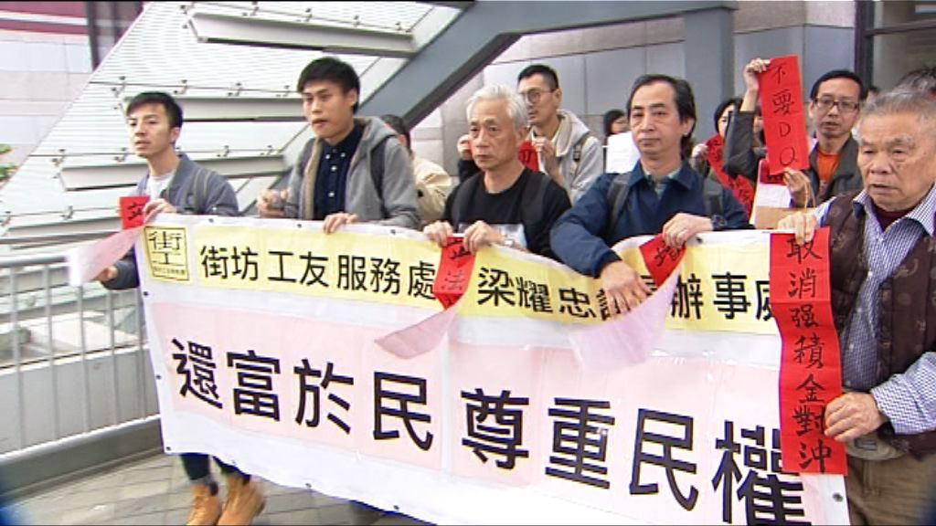 多個政黨遊行促預算案推寬免措施
