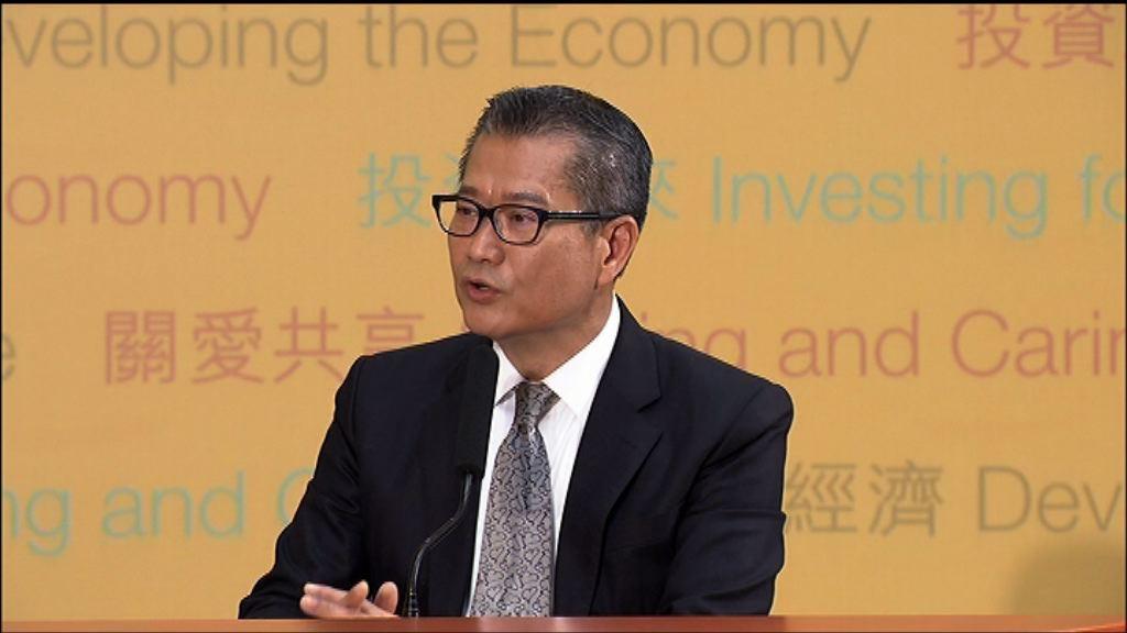 陳茂波:今年不急於撥款到未來基金