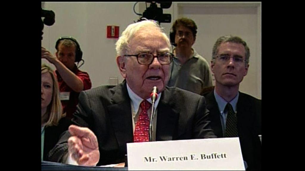 巴菲特:投資IBM可能變成一個錯誤
