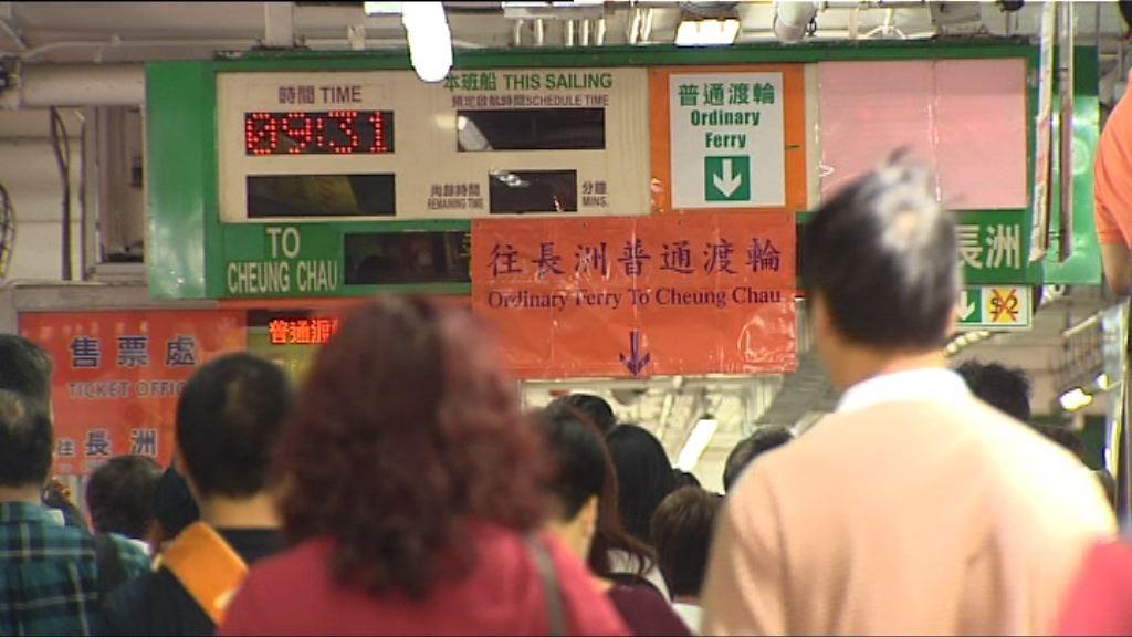 乘船入長洲乘客較去年增一成四