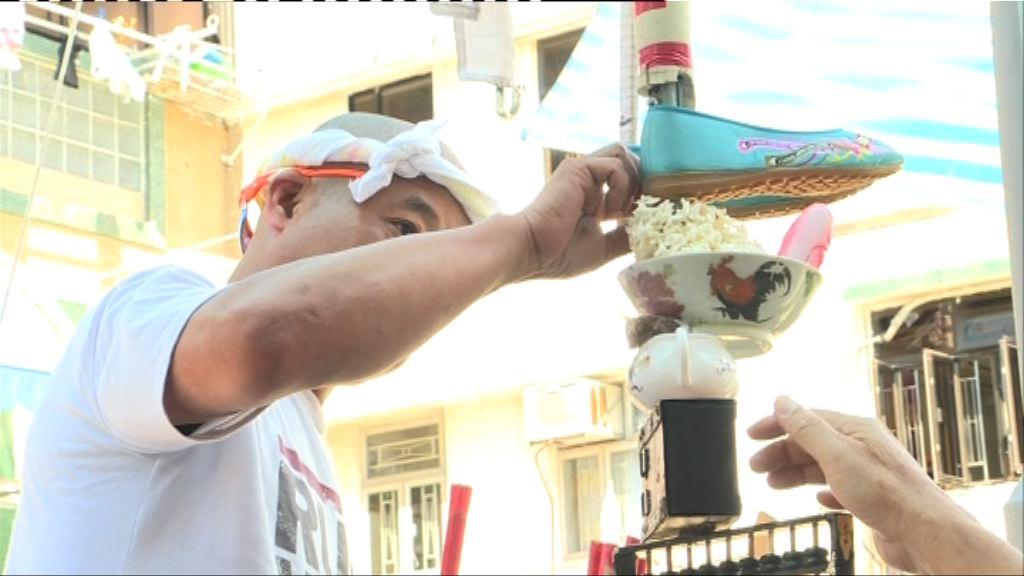 長洲太平清醮 18台飄色參與巡遊