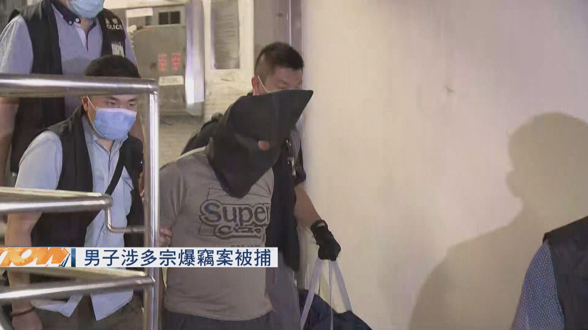 男子涉多宗爆竊案被捕