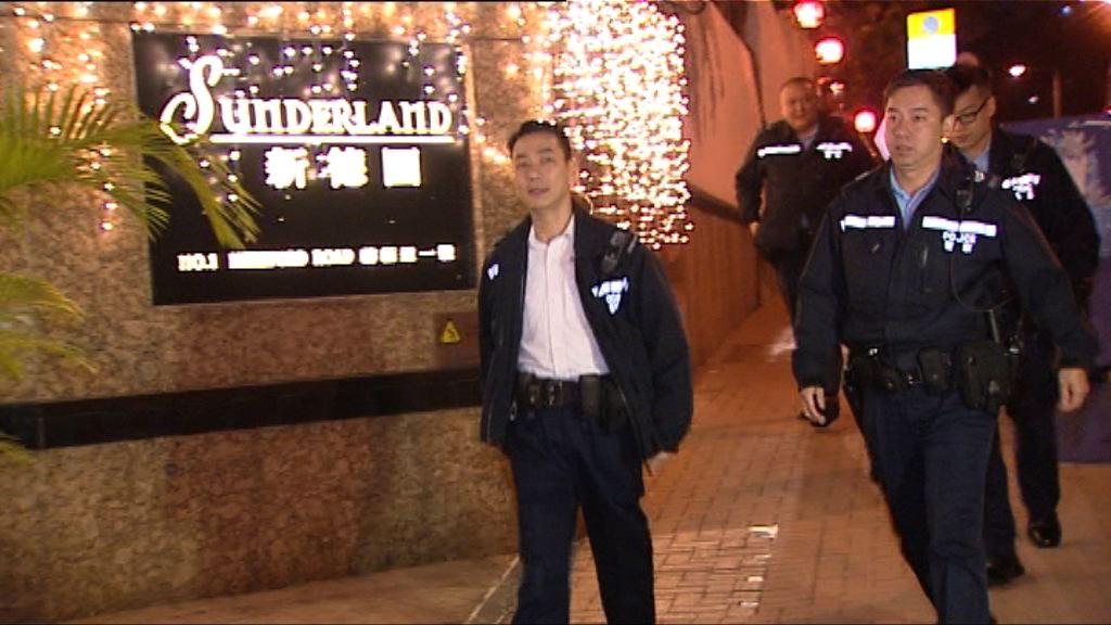 九龍塘豪宅遇竊失約四百萬財物