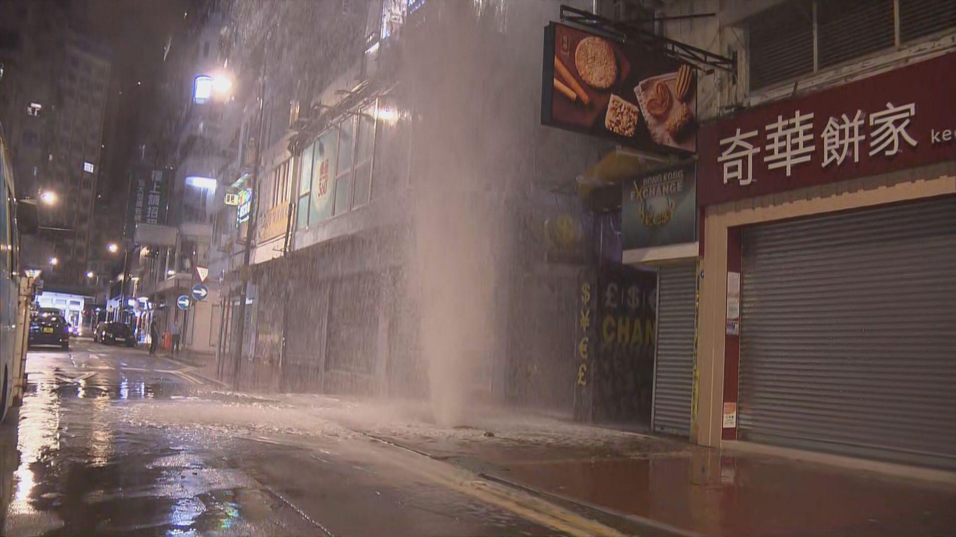銅鑼灣爆鹹水管 附近大廈沖廁受影響